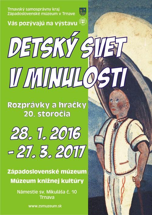detsvet-plag-2016