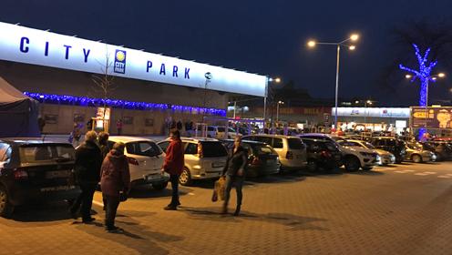 city-park-tt-t